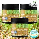 [토종마을]프리미엄 HACCP인증 국산 새싹귀리분말 150g X 3팩(450g)