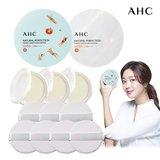 AHC 내추럴 더블 쉴드 썬쿠션 (민트+화이트/5개용량)