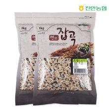 [진안농협] 연잡곡 혼합14곡 1kg x 2봉