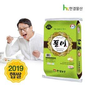 2018년 햅쌀 풍요로운 쌀 풍미 10kg (찹쌀)