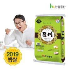 [한결물산] 2018년 풍요로운 쌀 풍미 10kg (찹쌀)
