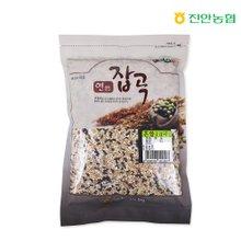 [진안농협] 연잡곡 혼합14곡 1kg