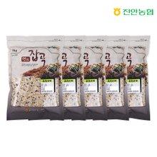 [진안농협] 연잡곡 혼합8곡 1kg x 5봉