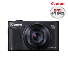 캐논 PowerShot SX740 HS +추가배터리+SDXC64GB+리더기