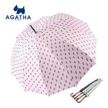 아가타 풋프린트 자동 장우산 백화점우산