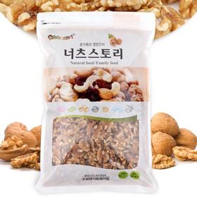 [너츠스토리] 온가족 영양간식 캘리포니아 호두(1/4태) 1kg