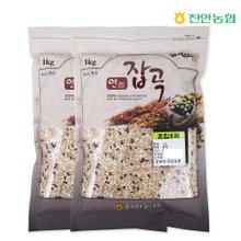 [진안농협] 연잡곡 혼합8곡 1kg x 2봉