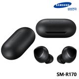 [정품]삼성전자 삼성 갤럭시 버즈 SM-R170 블루투스 이어폰