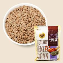 [온새미로] 슈퍼푸드 렌틸콩 브라운 800gx6봉/총4.8kg
