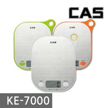 [카스] CAS 디지털 가정용 주방저울 KE-7000 [최대 1kg / 1g 단위표시]