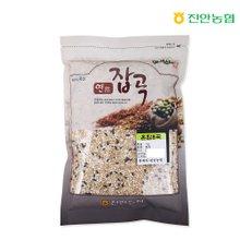 [진안농협] 연잡곡 혼합8곡 1kg