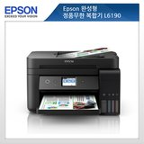 [엡손] 정품무한 칼라 잉크젯 프린터 복합기 L6190 / 인쇄+복사+스캔+팩스 (기본잉크포함)