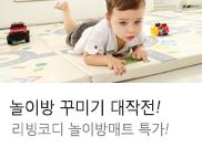 k_리빙코디