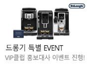 드롱기_K배너