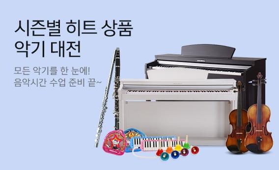 영창뮤직 리뷰대전_히트기획전_20190226