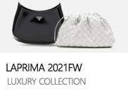 [LAPRIMA] 21FW LUXURY COLLECTION