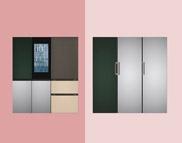 [LG] 냉장고 역시즌 미리구매 페스티벌