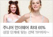 [언더] 가격 할인전 5%