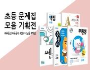 북앤피플 K배너