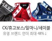 [언더] 가격 할인전 15%