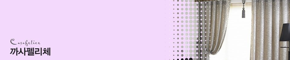 소세 브랜드샵 까사펠리체