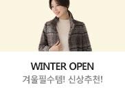 [마담4060] 겨울에도 특가할인 신상품부터 베스트상품까지