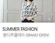 Cool Summer ~ Cool Fashion ~