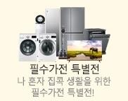 [LG] LG 인공지능 물걸레 청소 로봇 출시!