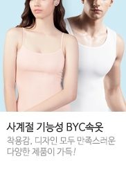 BYC_t