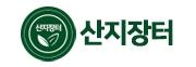 신선식품 브랜드샵로고_산지장터