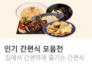 신선식품/가공식품 허닭_K배너