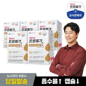 [종근당건강] 프로메가 알티지 오메가3 듀얼 5박스