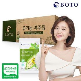 [보뚜] 유기농 여주즙  100포  1박스 (실속포장)