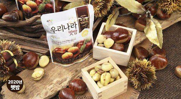 밤뜨래 국내산 우리나라 맛밤 28봉