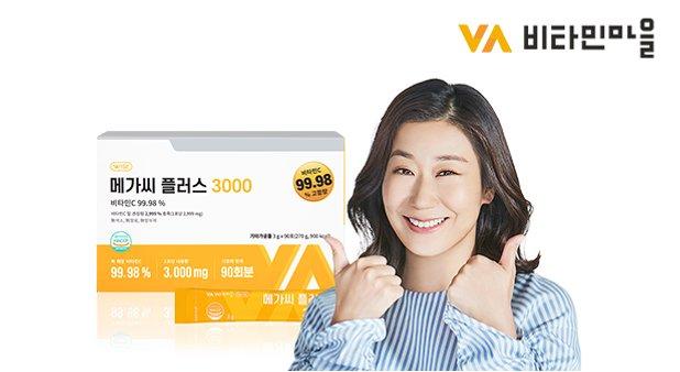 비타민마을 메가씨 메가도스 비타민C 분말스틱 1박스(총90포)