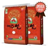 2020년 햅쌀 대왕님표 여주쌀 상등급 영호진미 20kg (10kg x 2포)