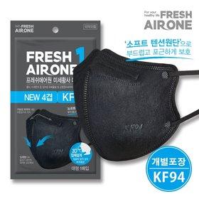 [새부리형]프레쉬에어원 KF94 미세황사마스크(대형)블랙50매입(개별포장)