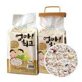 [20년 햅쌀] 엄마최고 20곡담은쌀 10kg (5kg진공2개)