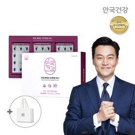 안국건강 루테인 지아잔틴 미니 180캡슐 1박스(6개월)