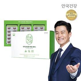 안국건강 눈에좋은 루테인 180캡슐 1박스(6개월)+(증)눈에좋은 30캡슐 + 쇼핑백