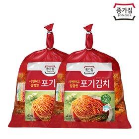 [종가집] 포기김치 8kg(4kg+4kg)