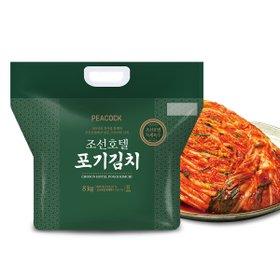 [피코크] 조선호텔 포기김치 (총 8kg) (100년의 역사 조선호텔에서 만든 프리미엄 김치!)