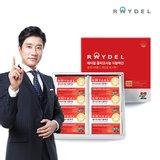 [2중기능성] 폴리코사놀 더블액션 6박스 (3개월분)