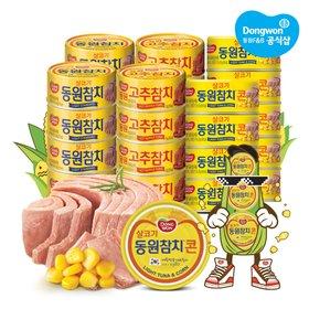 [동원] 동원참치 85g x 22캔 (라이트or고추참치or콘참치)
