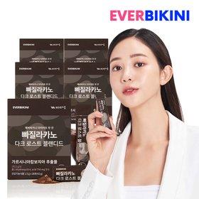 에버비키니 커피맛 빠질라카노 다이어트 28포  5박스