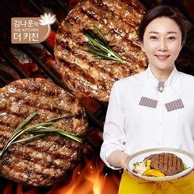 [김나운더키친] 직화 떡갈비 명작 40장(20팩)