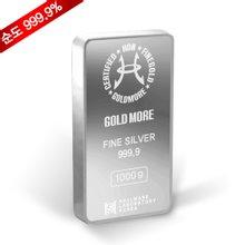[골드모아]  당일발송 실버바 은 999.9 1kg (1000g) 투자용