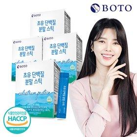 [보뚜] 초유 프로틴 단백질 분말 스틱 30포 4박스 (총 120포 4개월분)