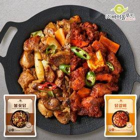 [바이올푸드] 더진한 양념/불고기 닭갈비 3kg 구성 택1
