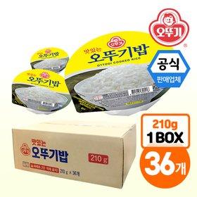 [오뚜기] 오뚜기밥 210g X 36개 1박스